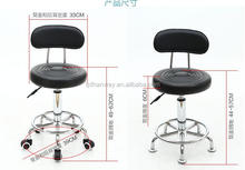 metal lab stool with wheels