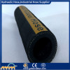 High Quality Flexible Abrasive Sandblast Rubber