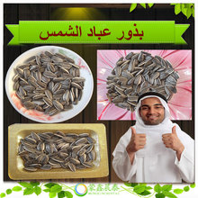 Best Quality High Price Edible Sunflower Seeds In Bulk