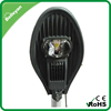 Cheap Street Light IP65 High Power