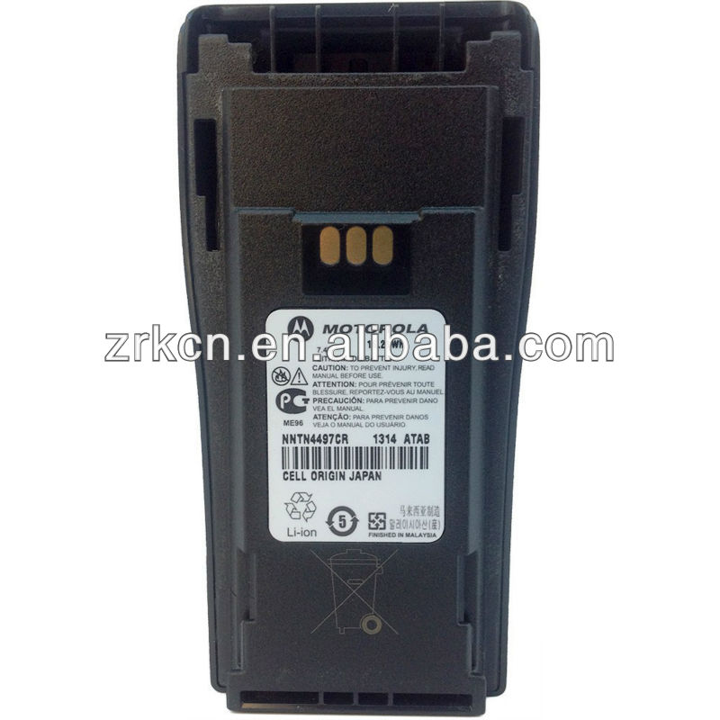 [NNTN4497] for Two way radio Original Battery