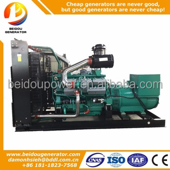 Good price 30kw marsh gas mill power mini generator set