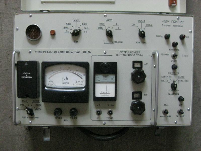 Bench Tester for Russian Helicopters