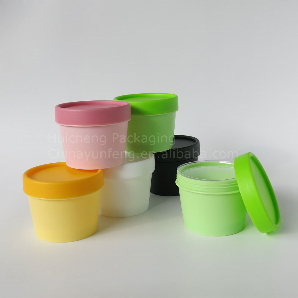 Gold supply 100g wide mouth plastic cosmetic packaging cream jar