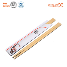 Chinese Restaurant Disposable Bamboo Twins Chopstick
