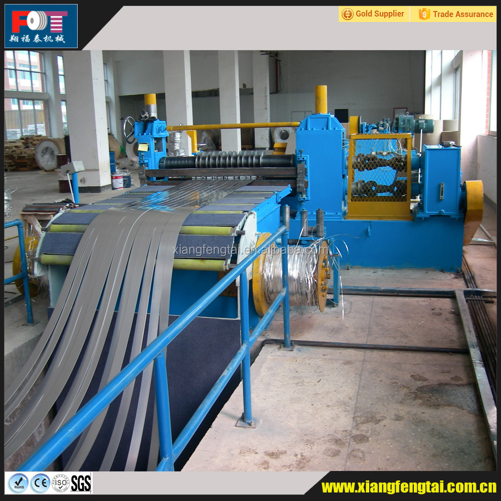 High speed metal plate rotary shear
