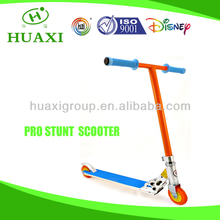 2014 new design electric mini scooter for adult