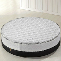 ArrowSoft Round Bed Mattress King Size Round Mattress