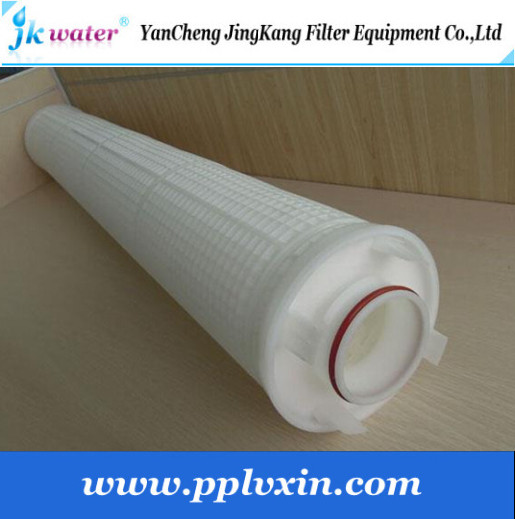Large flow water desalination filter/high flow chemical industry filter cartridge/water filter cartridge