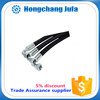 synthetic single layer flexible corrugated rubber hoses