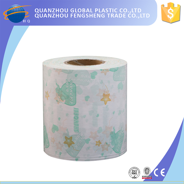 Appect customize logo soft roll pe diaper lamination film