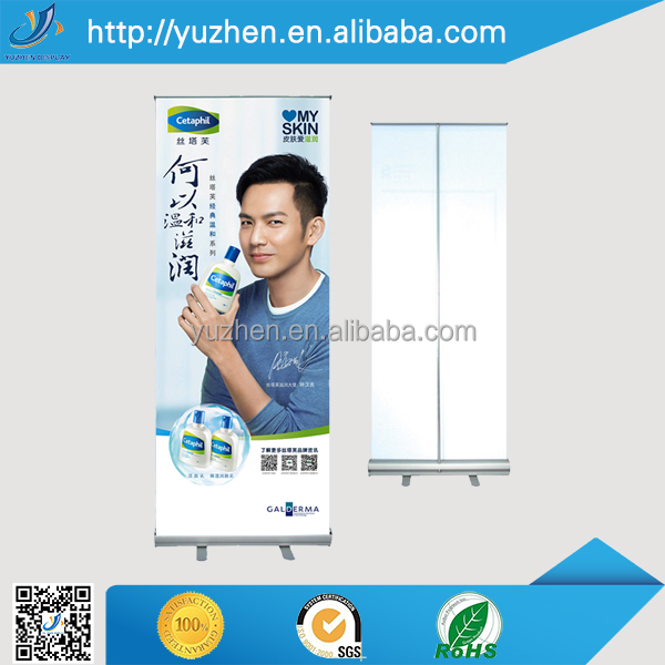 Custom printed retractable fan hand roll up scroll banner