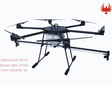 JMRRC 5kg payload paddy sprayer drone crop spraying farming drone plant protection agriculture drone sprayer