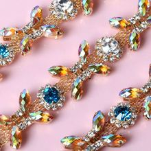 hot sale New Colorful 4 yards chain wild horse eye rhinestone tiara bags beauty clothing chain diy jewelry accessories rhineston
