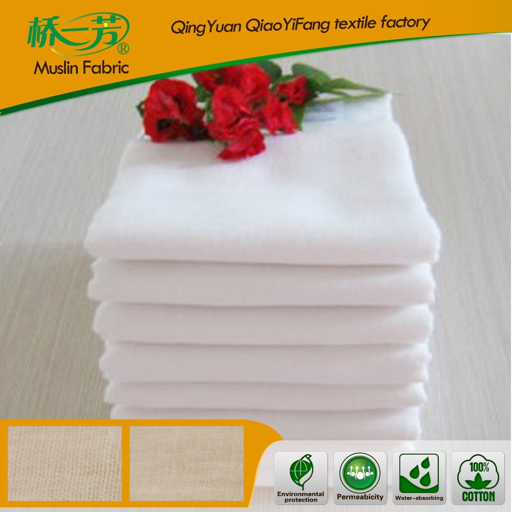 100%Cotton 6 layers cotton gauze blanket muslin fabric