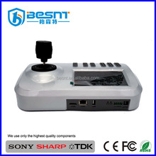 easy operate ptz cctv camera control keyboard for thermal and laser camera control BS-KZ15N