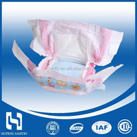 Disposable sweet and sleepy baby dry diaper