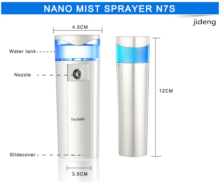 DayShow N7S Electric water moisture cool nano mist sprayer with power bank