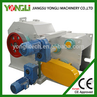 Wood pellet hammer mill straw flour machine electric wood chipper
