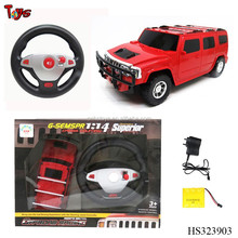 Super 1:14 round stearing universal rc car remote control with sound light