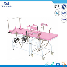 YXZ-Q7 Medical Electric Delivery Operating Gynecological Portable Examination Table