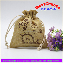 Custom Printed Burlap Bags with Drawstring Linen Jewelry Pouches Sacks for Wedding Party