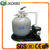 2017 Hottest style swimming pool sand filter with pump system for water cleaning