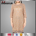 Elegant Muslim Women Lace Dress Ladies Sweep Tunic Islamic Clothing Middle East Wear