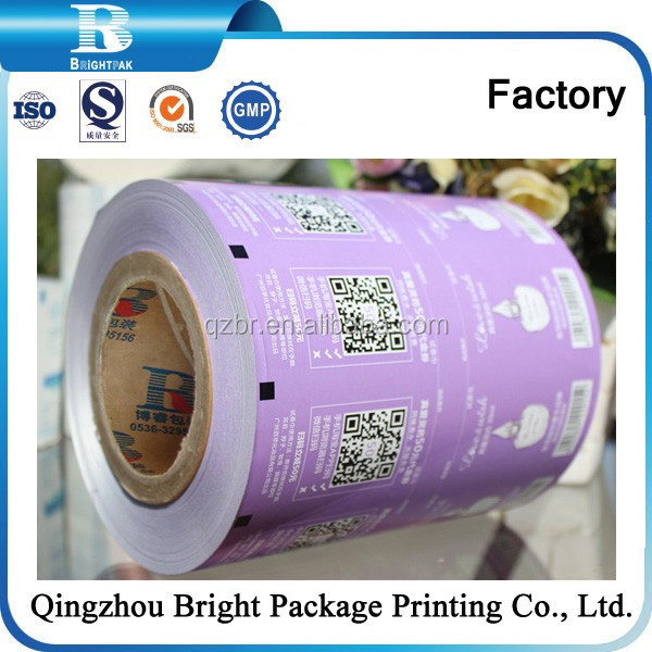 Individual cleaning wet wipes packaging Aluminum foil paper pharmaceutical packaging