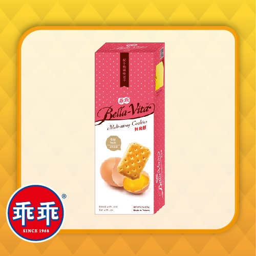 Hot Sell Taiwan Factory Manufacturer Wafer Biscuit And Cake