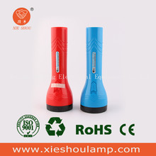 High quality hand charge torch light best torch lanterns