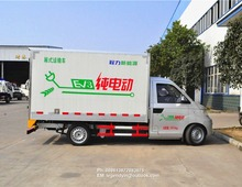 New factory products CLW 4 wheel 750kg 1000kg 0.5 tons mini electric van truck electric goods cargo truck for sale