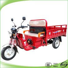 Top quality air cooled 150 cc trike cargo motorcycle