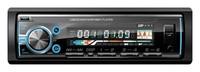 Single din Car DVD player with Bluetooth fm transmitter LT-5245