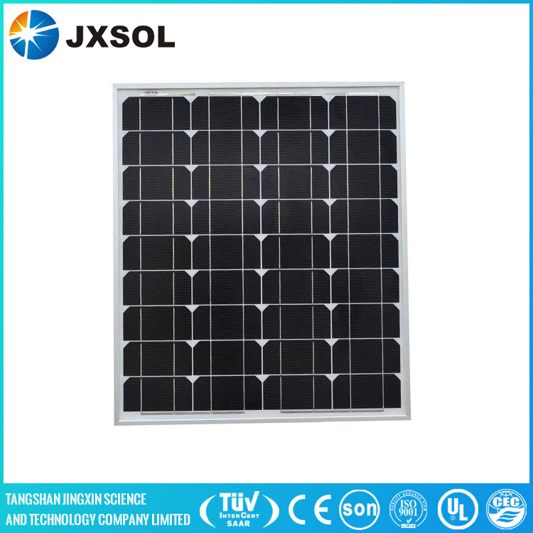 High efficiency mono 18 volt 70 watt photovoltaic solar panel with TUV certificate