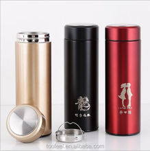 450ml insulated cups, factory direct water bottles, custom logo products from shenzhen