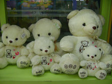 S/M/L/XL/XXL beautiful customized stuffed cream-white plush teddy bear animal toy with embroidered belly&toes