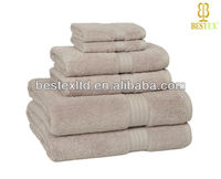 Luxury Dri soft Customize logo Commercial organic cotton towel