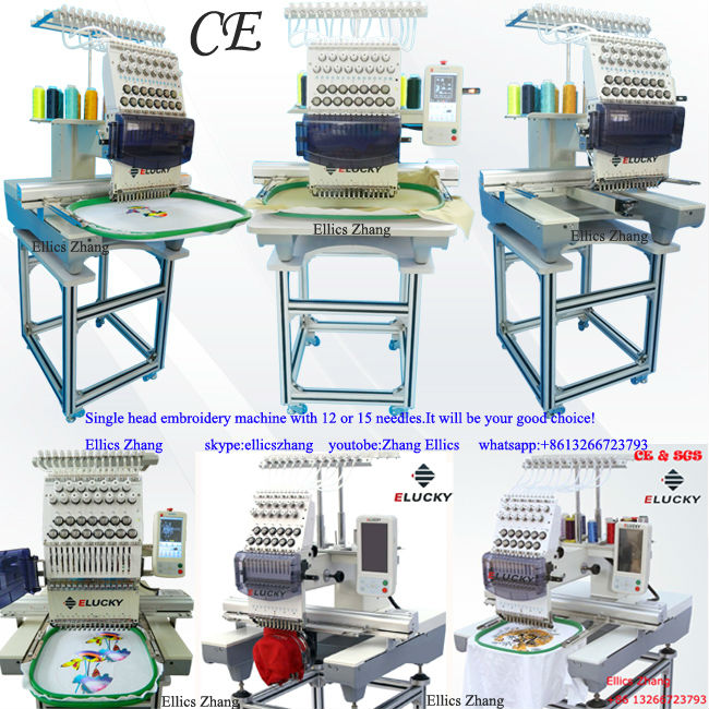 commercial embroidery machine prices