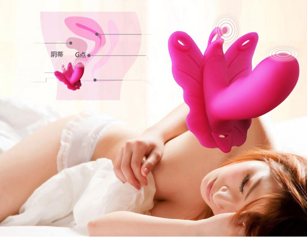 super romantisk sex vibrator med butterfly