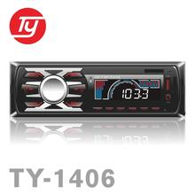 bangla songs free download amplifier fm transmitter car mp3 player