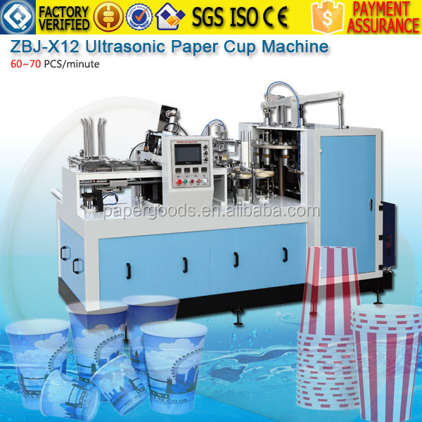 ZBJ-X12 60~70 PCS Best Used Coffee Paper Cup Machine
