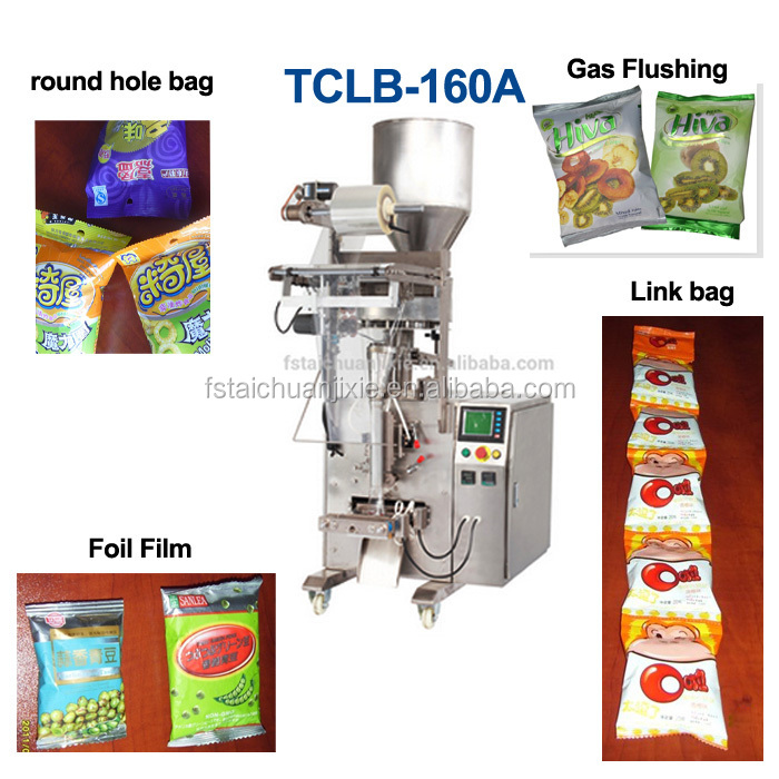 2016 hot selling plastic bag automatic vffs cashew nut packing machine price suitable for small new business(+8618924274527)
