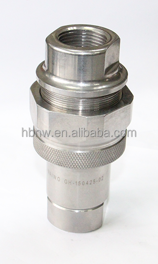 stainless steel bsp female hose connector water quick coupling