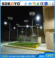 solar street light charge controller,2015 customized battery backup solar street light with factory direct