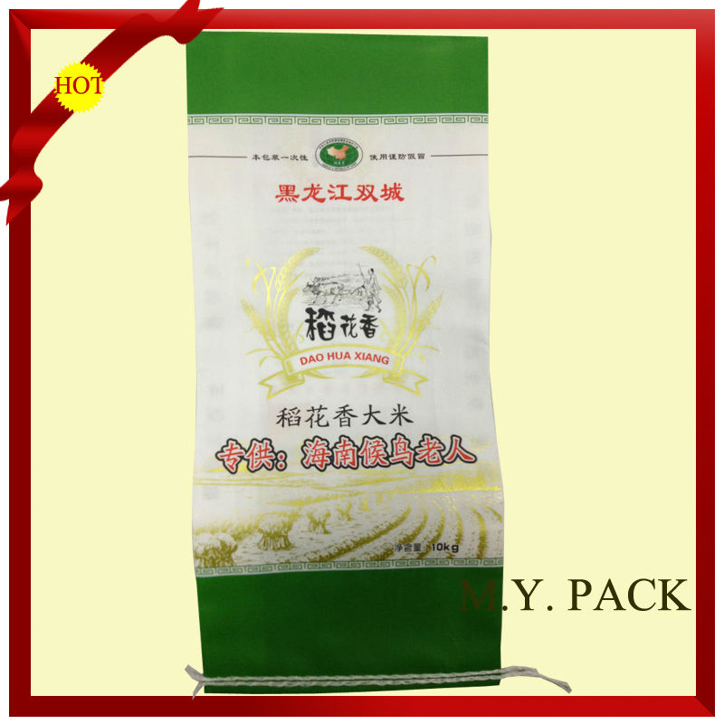 High quality rice bag size/rice bag packaging/bopp laminated rice bags