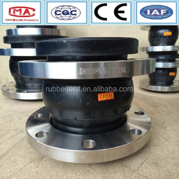 8holes galvanized floating flange compression coupling with natural rubber