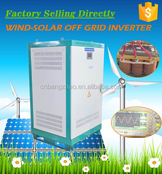 40kva 3 phase output offline low frequency power inverter 40kw