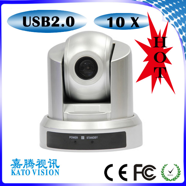 10X optical zoom USB2.0 RS-232C, RS-422/485 Web Conferencing