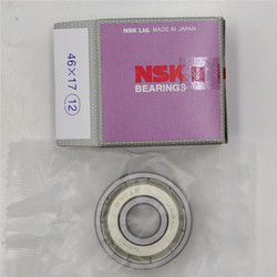 NSK brand bearing12*37*12mm Auto water pump bearing 6301ZZ